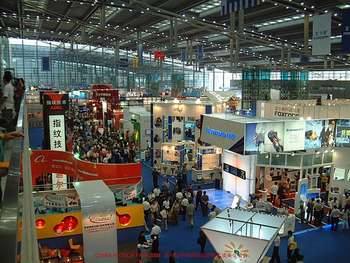 China Innovation Week - Author wanghongliu