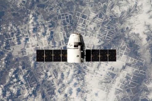 Premio H2020 satellite