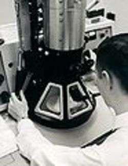 Microscopio - foto di Disavian